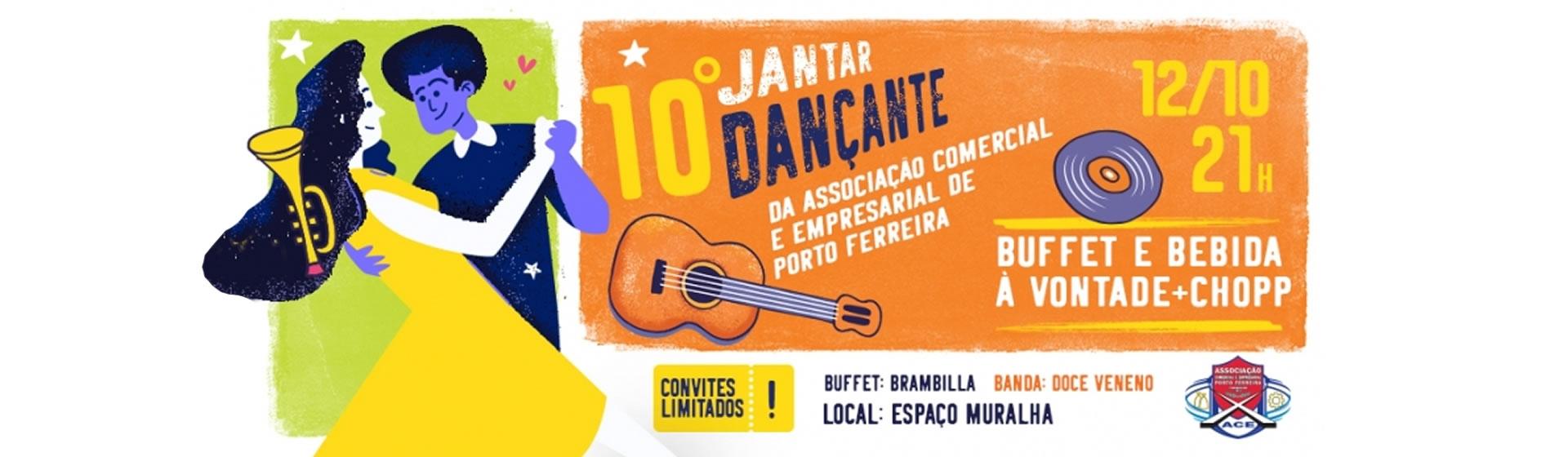 JANTAR DANÇANTE 2019
